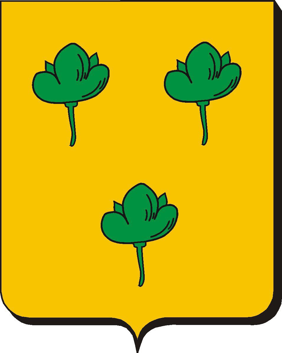 looten